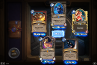 hearthstone_screenshot_6.11.2014.03.03.20.png